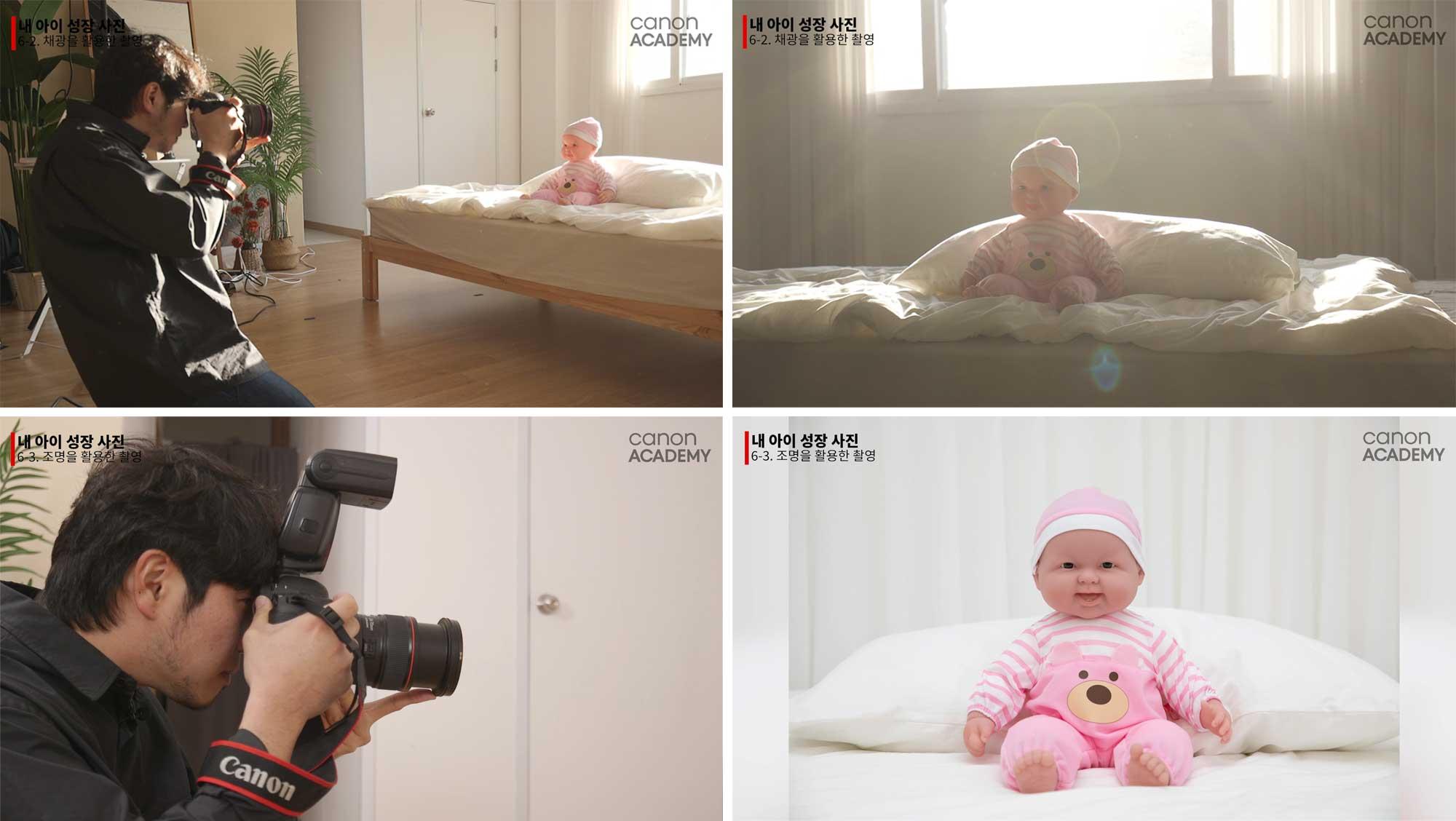 아이사진,아기사진,아이성장사진,성장사진,아빠진사